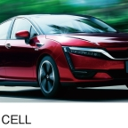 Honda To Reveal New Fuel-Cell Sedan in Los Angeles